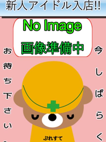 No.49 福士
