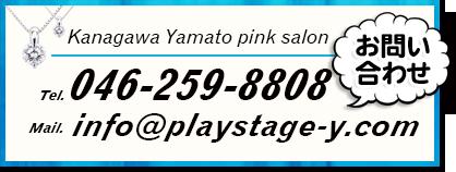 12:00-06:00046-259-8808